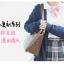 Preorder กระเป๋านักเรียน ญี่ปุ่น COS PU thumbnail 12