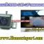 กล้องถอยหลังพร้อมจอRC02+LCD4.3 นิ้วแบบกระจกมองหลัง thumbnail 1