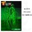 ไฟต้นหลิว 2.5 m 1,440 led สีเขียว thumbnail 1