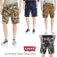 Levi's Carier Cargo Shorts thumbnail 1