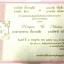 การ์ดหน้าเดียว ขนาด 5x7 นิ้ว มี 2 สี สีชมพู รหัส 85201 สีครีม-เขียว รหัส 85202 thumbnail 5