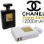CHANEL Power Bank 12,000 mah. ชาร์จแบตเก๋ๆ สไตล์ CHANEL ไม่ต้องกลัวแบตเตอรี่หมด thumbnail 1