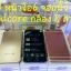 APLUS S700 4 core จอใหญ่ 6 นิ้ว กล้อง 8 ล้าน 2 ซิม ระบบ 3G ทุกค่าย thumbnail 2