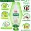 Organic Anti-Mosquito Spray สเปรย์กันยุงออร์แกนิค 250ml thumbnail 2