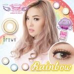 Rainbow Brown Dreamcolor1เลนส์นิ่มใส่สบาย คอนแทคเลนส์ ขายส่งคอนแทคเลนส์ ขายส่งBigeye Bigeyeเกาหลี