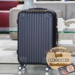 กระเป๋าเดินทางไฟเบอร์ รุ่น pastal ดำ ขนาด 24 นิ้ว
