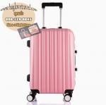 กระเป๋าเดินทางไฟเบอร์ รุ่น Aluminium ชมพูอ่อน ขนาด 28 นิ้ว