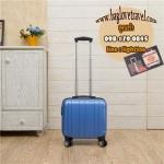กระเป๋าเดินทางใบเล็ก รุ่น basic สีน้ำเงิน ขนาด 16 นิ้ว