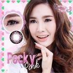 Pocky Pink Dreamcolor1เลนส์นิ่มใส่สบาย คอนแทคเลนส์ ขายส่งคอนแทคเลนส์ ขายส่งBigeye Bigeyeเกาหลี