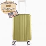 กระเป๋าเดินทางไฟเบอร์ รุ่น Aluminium เขียวแก่ ขนาด 28 นิ้ว