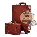 กระเป๋าเดินทางวินเทจ รุ่น vintage retro ช็อกโกแลต เซ็ตคู่ ขนาด 12+22 นิ้ว