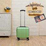 กระเป๋าเดินทางใบเล็ก รุ่น basic สีเเขียว ขนาด 16 นิ้ว