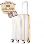กระเป๋าเดินทางไฟเบอร์ รุ่น Aluminium ขาวขอบเหลือง ขนาด 28 นิ้ว
