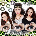 Monster Violet Dreamcolor1เลนส์นิ่มใส่สบาย คอนแทคเลนส์ ขายส่งคอนแทคเลนส์ ขายส่งBigeye บิ๊กอายเกาหลี