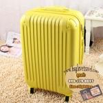 กระเป๋าเดินทางไฟเบอร์ รุ่น pastal เหลือง ขนาด 24 นิ้ว