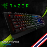 RAZER BLACKWIDOW X CHROMA - Thai