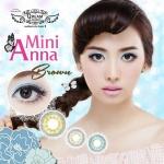 Mini Anna Brown Dreamcolor1เลนส์นิ่มใส่สบาย คอนแทคเลนส์ ขายส่งคอนแทคเลนส์ ขายส่งBigeye Bigeyeเกาหลี