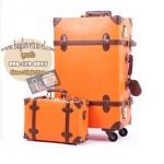 กระเป๋าเดินทางวินเทจ รุ่น vintage retro ส้มคาดน้ำตาล เซ็ตคู่ ขนาด 12+22 นิ้ว
