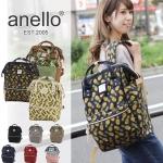 Anello Canvas ลายพรินท์ size Regular พร้อมส่ง!!