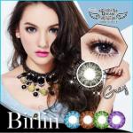 Birlin Gray Dreamcolor1เลนส์นิ่มใส่สบาย คอนแทคเลนส์ ขายส่งคอนแทคเลนส์ ขายส่งBigeye บิ๊กอายเกาหลี