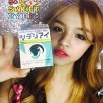 Rohto Digital Eye Drops Hatsune Miku 12 ml ความเย็นระดับ 2