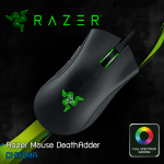 Razer Mouse DeathAdder Chroma