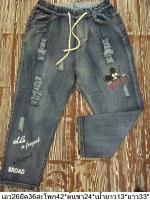 กางเกงยีนส์เพนท์ลายมิกกี้ สไตล์ลำลอง ขา 9 ส่วน