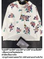 เสื้อหมวกผ้ายืด พิมพ์ลายดอกไม้วินเทจ สีชมพู