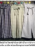 กางเกงกระโปรงผ้าฝ้ายขา 5 ส่วน ลายสก้อต สไตล์ญี่ปุ่น