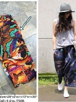 กางเกงทรงขากระบอกผ้าลินิน สีสันสุดชิค