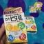 Rohto สูตร Vita 40 12ml (กล่องส้ม) ความเย็นระดับ 3 thumbnail 2