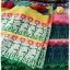ผ้าพันคอ ไหมพรม ทอลายดอกทานตะวัน สีเหลือง thumbnail 5