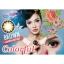 Colorful Brown Dreamcolor1เลนส์นิ่มใส่สบาย คอนแทคเลนส์ ขายส่งคอนแทคเลนส์ ขายส่งBigeye Bigeyeเกาหลี thumbnail 2
