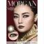 Morgan Gray Dreamcolor1เลนส์นิ่มใส่สบาย คอนแทคเลนส์ ขายส่งคอนแทคเลนส์ ขายส่งBigeye Bigeyeเกาหลี thumbnail 1