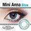 Mini Anna Blue Dreamcolor1เลนส์นิ่มใส่สบาย คอนแทคเลนส์ ขายส่งคอนแทคเลนส์ ขายส่งBigeye Bigeyeเกาหลี thumbnail 2