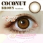 สายตาสั้น/POWER -475 PCOCONUT BROWN EYEBERRYLENS thumbnail 1