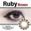 Ruby Brown Dreamcolor1 เลนส์นิ่มใส่สบาย บิ๊กอายเกาหลีแท้100% ขายส่งคอนแทคเลนส์ ขายส่งBigeye thumbnail 2