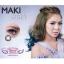 Maki Gray Dreamcolor1 คอนแทคเลนส์ ขายส่งคอนแทคเลนส์ Bigeyeเกาหลี ขายส่งตลับคอนแทคเลนส์ thumbnail 1