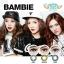 Bambie Brown Dreamcolor1เลนส์นิ่มใส่สบาย คอนแทคเลนส์ ขายส่งคอนแทคเลนส์ ขายส่งBigeye Bigeyeเกาหลี thumbnail 2
