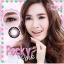 Pocky Pink Dreamcolor1เลนส์นิ่มใส่สบาย คอนแทคเลนส์ ขายส่งคอนแทคเลนส์ ขายส่งBigeye Bigeyeเกาหลี thumbnail 1
