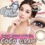 สั้น/Power -350 Coco Gray Dueba 4 tone thumbnail 1