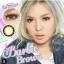 Barbie Brown Dreamcolor1เลนส์นิ่มใส่สบาย คอนแทคเลนส์ ขายส่งคอนแทคเลนส์ ขายส่งBigeye Bigeyeเกาหลี thumbnail 1