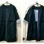 เสื้อโค้ทสไตล์ญี่ปุ่น ผ้าลายสก้อตสีเขียวเข้มคลาสสิค thumbnail 1
