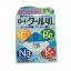 Rohto สูตร Cool 40 12ml (กล่องฟ้า) ความเย็นระดับ 5 thumbnail 1