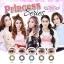 Princess Pink Dreamcolor1เลนส์นิ่มใส่สบาย คอนแทคเลนส์ ขายส่งคอนแทคเลนส์ ขายส่งBigeye Bigeyeเกาหลี thumbnail 1