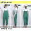 lime.inc เอี๊ยมกางเกงขายาวสไตล์ญี่ปุ่น thumbnail 1