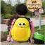 กระเป๋าเดินทางเด็ก รุ่น Animal ลูกไก่ thumbnail 5