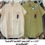 เสื้อเชิ้ตผ้าฝ้ายนิ่ม ลำลอง สีเขียว thumbnail 3
