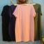 9am เสื้อยืดตัวยาว คอกลม สกรีนลาย ซิปข้าง thumbnail 7