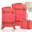กระเป๋าเดินทางล้อลากวินเทจ รุ่น vintage retro สี แดงคาดน้ำตาล เซ็ตคู่ ขนาด 12+22 นิ้ว thumbnail 3
